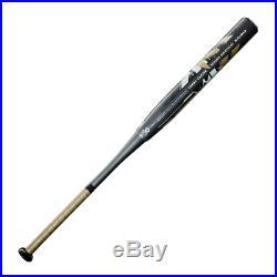 2021 DeMarini Nautalai MidLoad 34/26oz Senior Slowpitch Softball Bat WTDXSNM-21